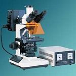 Biológiai mikroszkópok